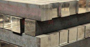 Kare Dolu Demir Fiyatları